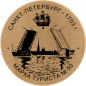 St. - Petersburg. 1703. The Cultural Capital of Russia.